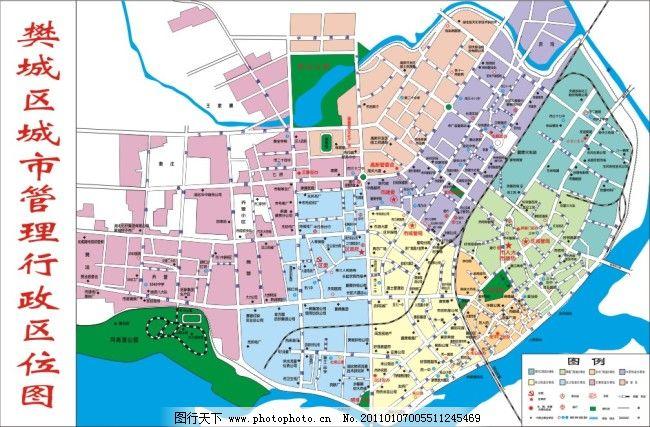 襄樊地图矢量图免费下载 襄樊地图矢量图 樊城区地图 其他矢量图
