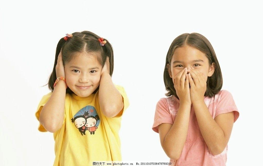 捂耳朵捂嘴的小姐妹图片,小学生 孩子 儿童 可爱孩子