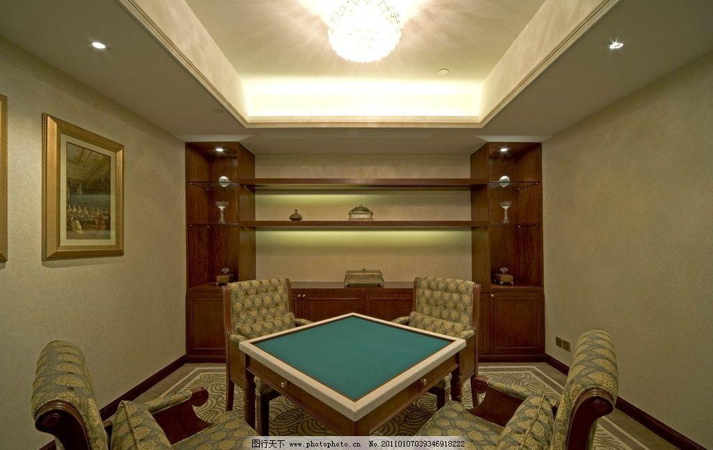棋牌室 别墅设计 家居设计