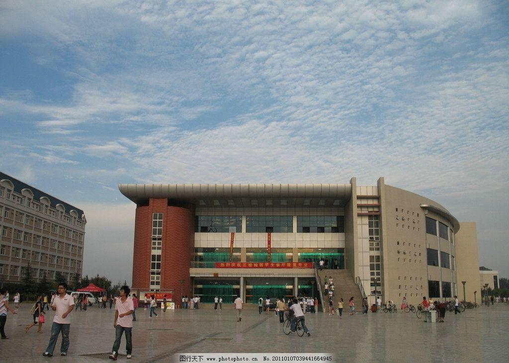 河南工业大学图片