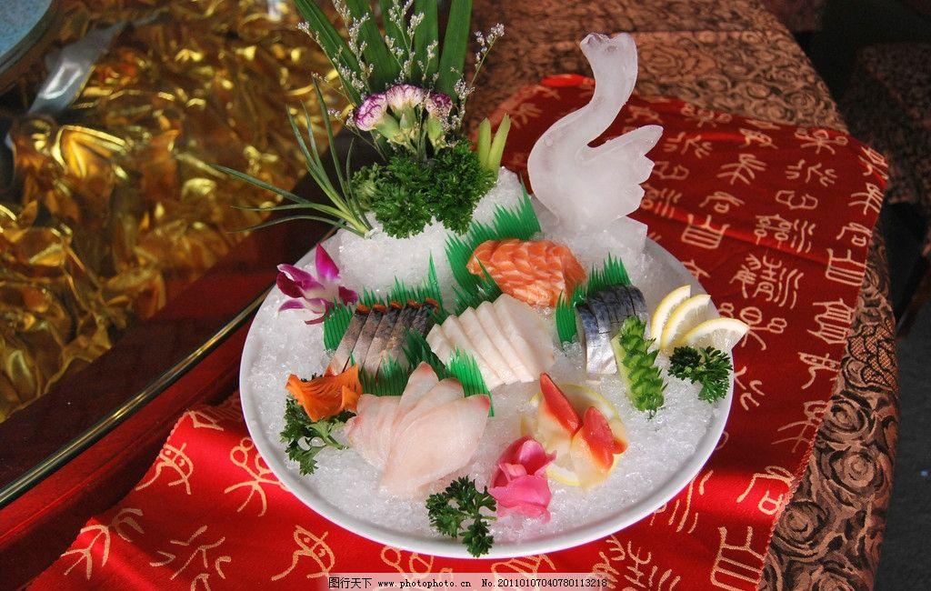 刺身拼盘 海鲜 海鲜拼盘 海鲜刺身 凉菜 生吃菜 生吃海鲜 中餐