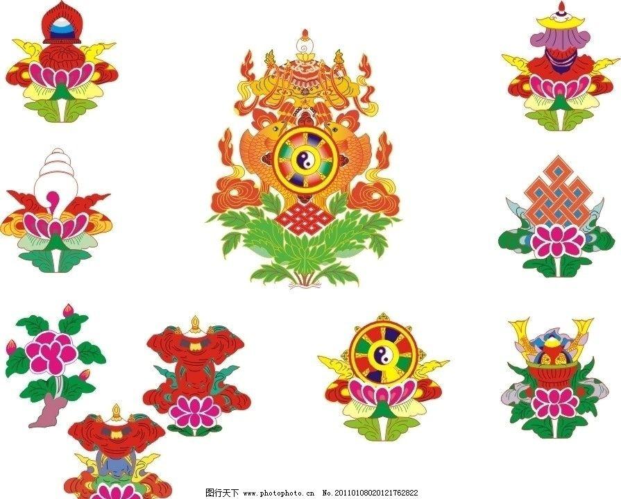 吉祥结 西藏 藏族 图案 花边 底纹 吉祥 八宝 其他 标识标志图标 矢量