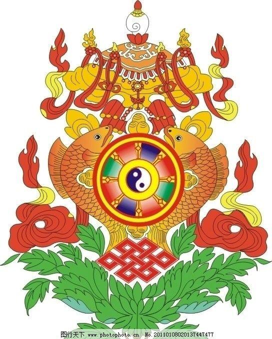 吉祥八宝图案 吉祥 八宝 图案 花纹 西藏 其他 标识标志图标 矢量 cdr