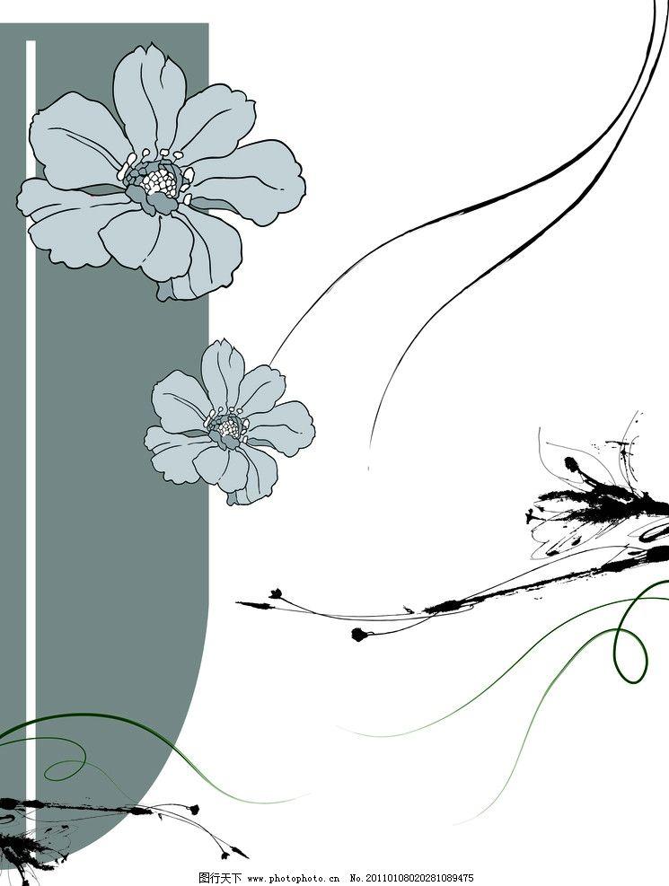 浪漫边框,水墨,水墨画