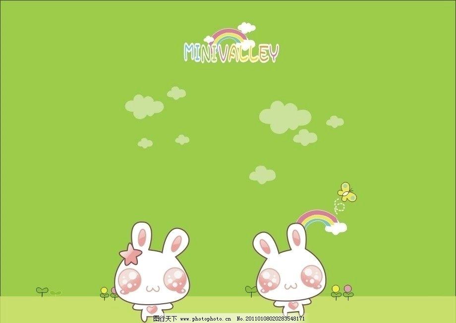 可爱卡通兔子背景图片