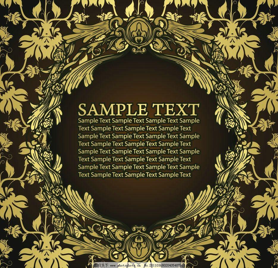 金色古典花纹 花边 边框图片