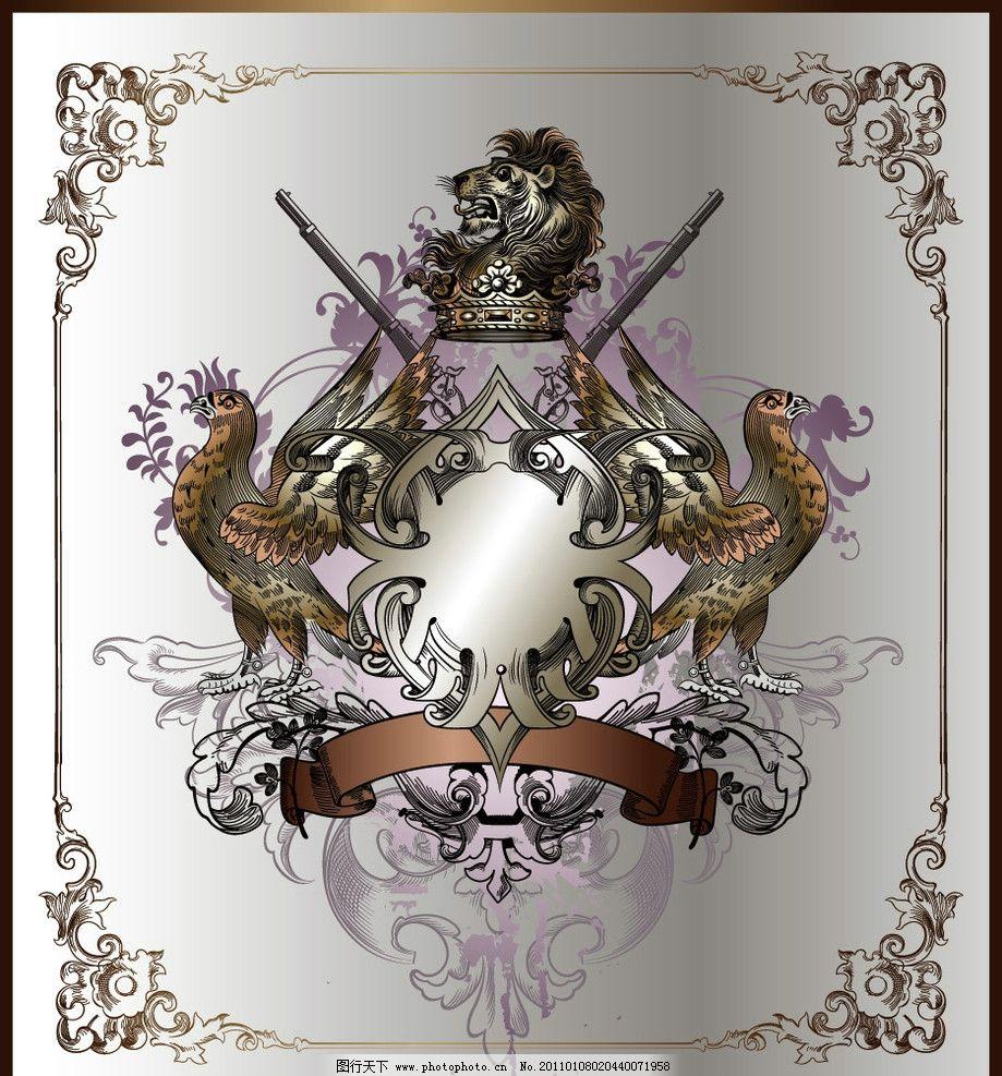 手绘古典花纹花边雄鹰皇冠狮子图片