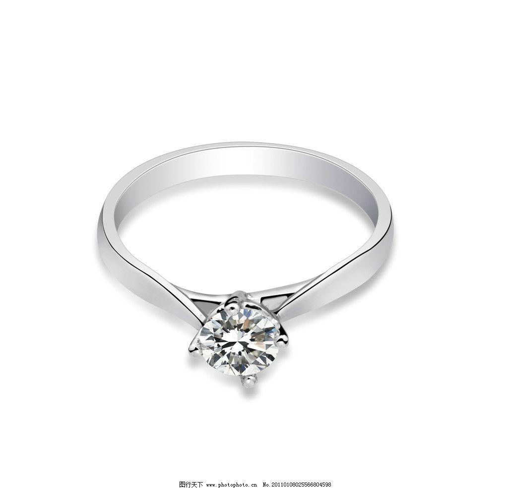 钻戒 珠宝 钻石 戒指 生活用品 生活百科 设计 300dpi jpg