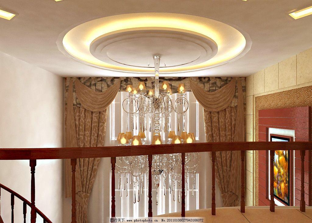 别墅吊顶 吊顶 窗帘 楼梯扶手 电视背景墙 壁纸 挂画 室内设计 环境