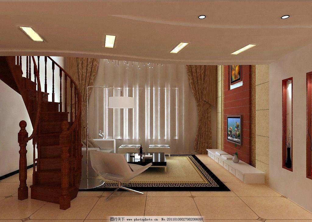电视背景墙 壁纸 窗帘 地毯 旋转楼梯 电视柜 筒灯 吊顶 米黄色
