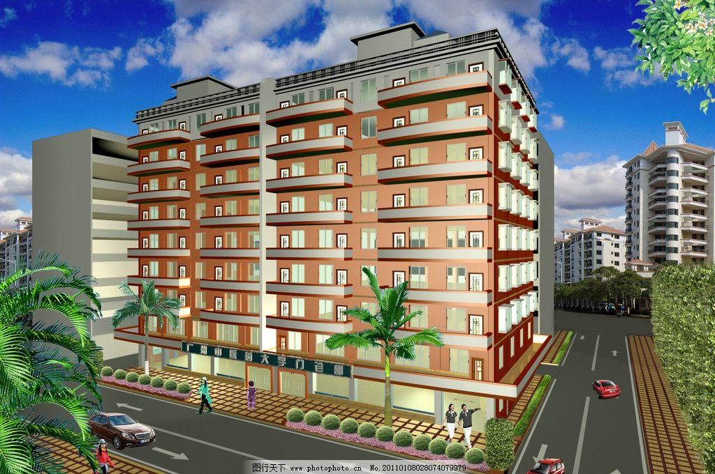 公寓外觀效果圖 公寓 樓房效果圖 建筑設計 環境設計 設計 205dpi jpg
