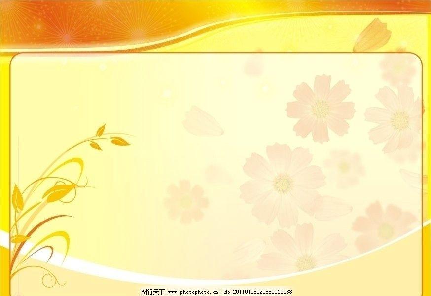 黄色底图 金色