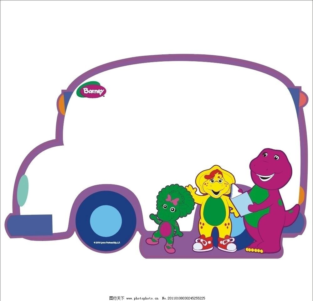 卡通小汽车 卡通图案 卡通 矢量图 恐龙 卡通恐龙 展板模板 广告设计