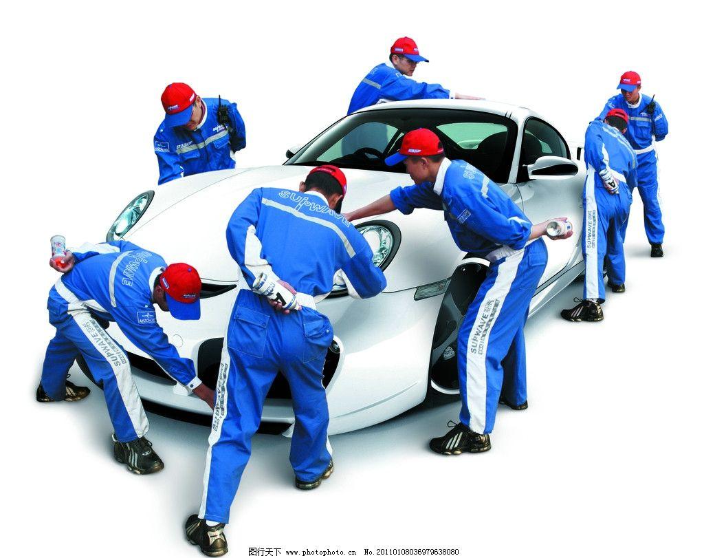 赛浪 汽车 美容 美容师 板漆 专业人士 蓝制服 其他人物 人物图库