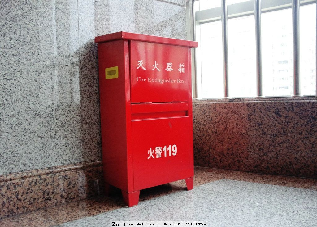 消防器材 灭火器箱 消防 消防安全 消防栓使用方法 119 火警 大楼消防