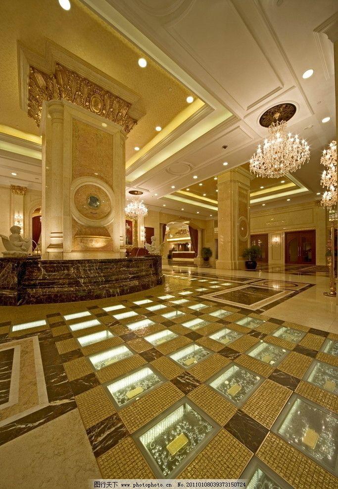 设计图库 环境设计 室内设计  酒店 酒店大堂 酒店设计 五星级酒店