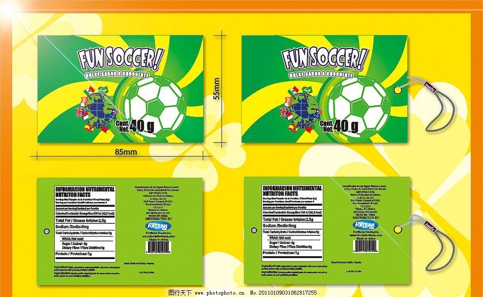 设计图库 广告设计 其他  足球吊牌 足球 国旗 巧克力 旗子 地球 樱花