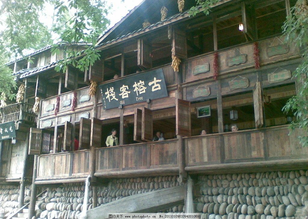 吊脚楼 古老 老房子 柳江风景 古建筑 房屋 国内旅游 旅游摄影 摄影