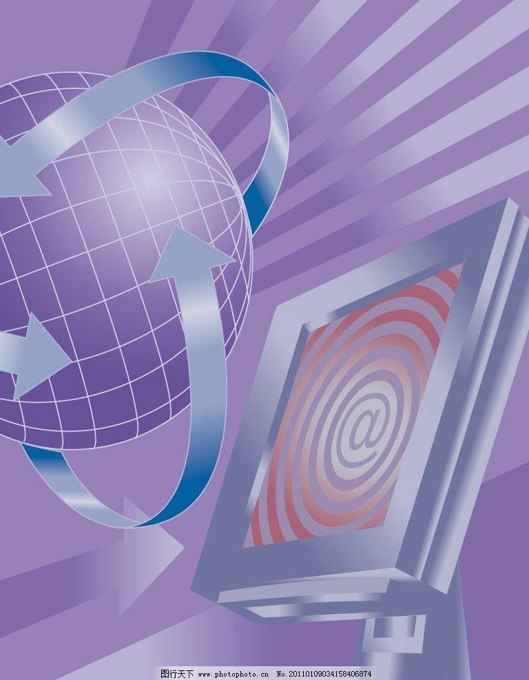 动感箭头地球互联网科技图片