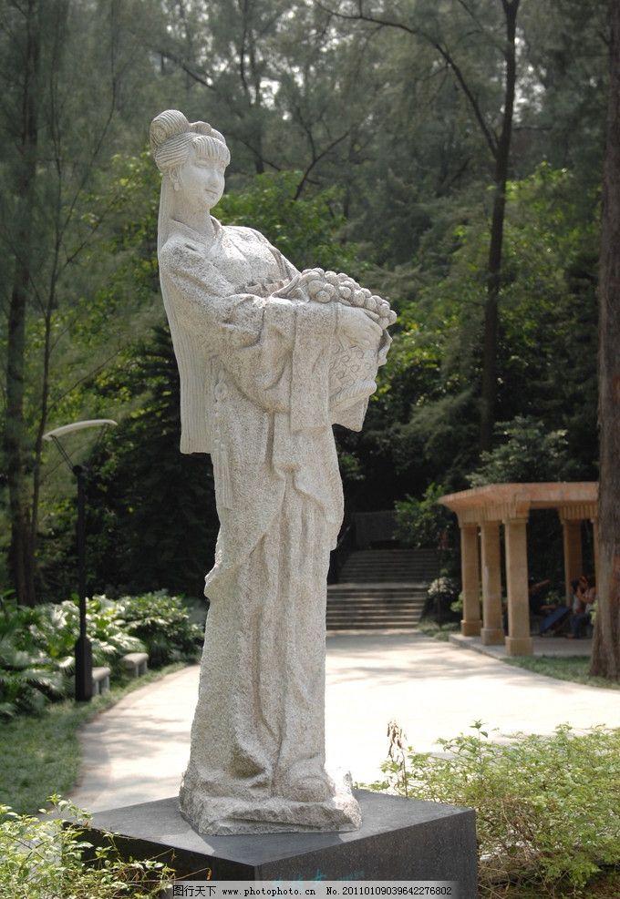 荔枝女 风光摄影图片 摄影素材 人物雕像 雕刻 荔枝女雕像 雕塑图片