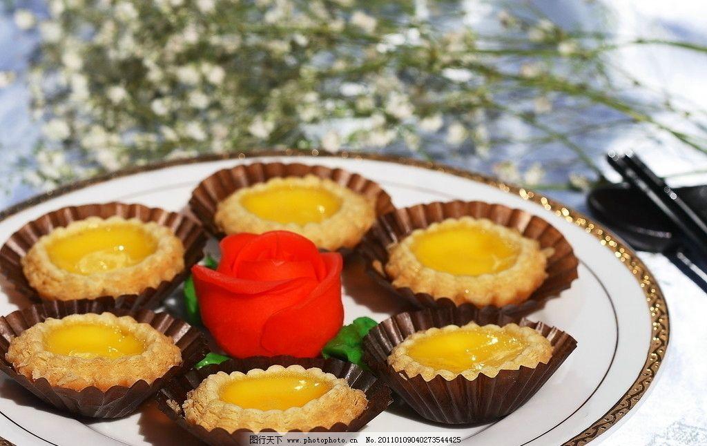 港式酥皮蛋挞图片