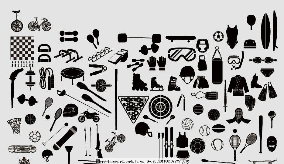 体育用品矢量图标图片
