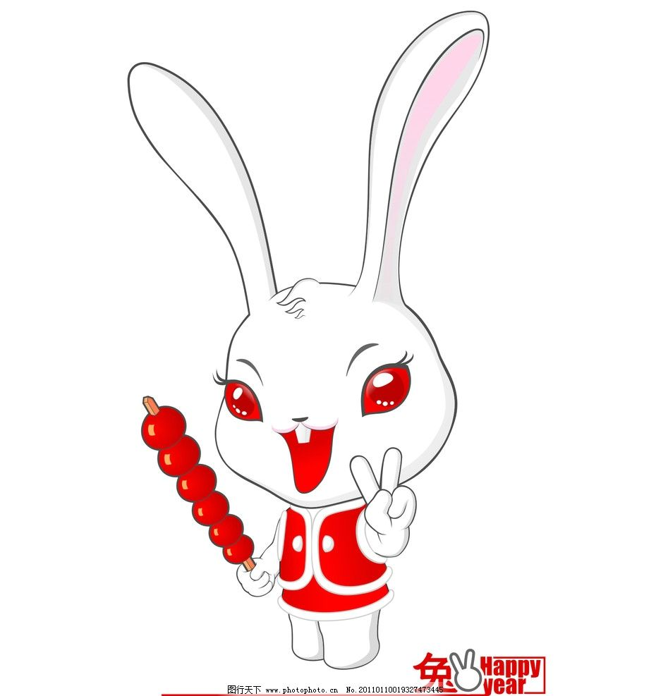 卡通兔子图片