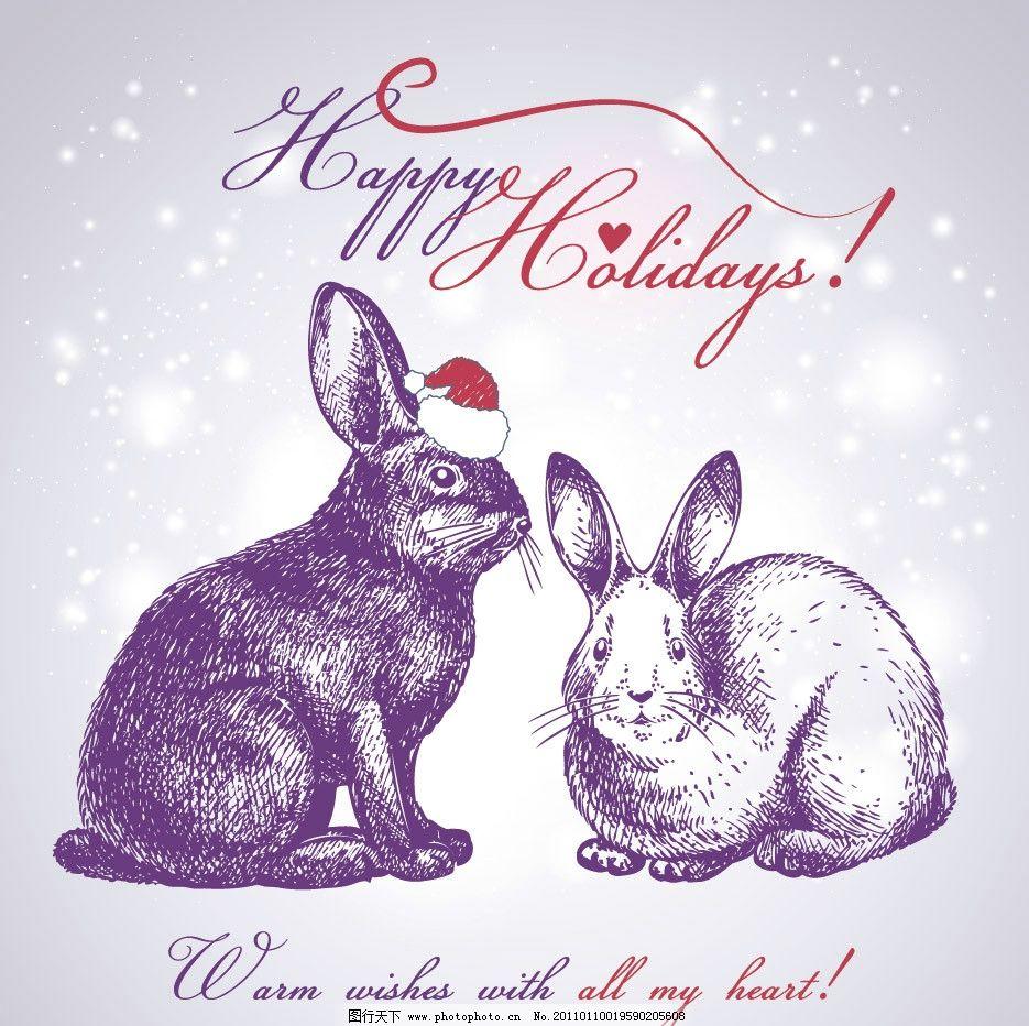手绘兔子兔年庆祝图片