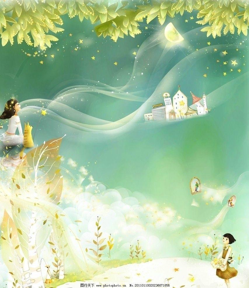 梦幻风景 移门 树叶 城堡 女孩 月亮 卡通 背景底纹 底纹边框