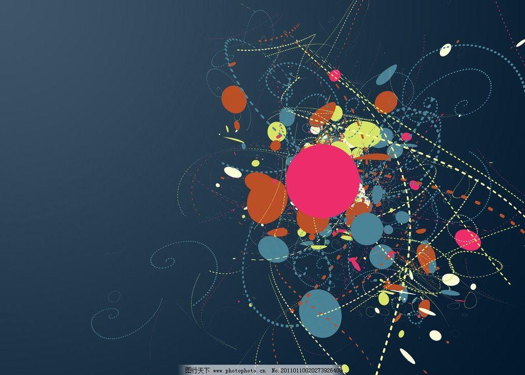 七彩缤纷颜色桌面 颜色 色彩 水粉 背景底纹 底纹边框 设计 72dpi jpg