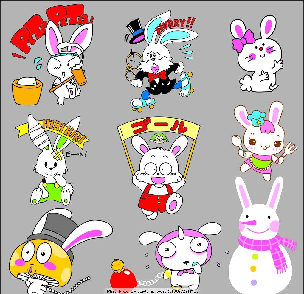 可爱兔子 可爱卡通 喜庆 庆祝 兔子 装饰 矢量图 花纹花边 底纹边框