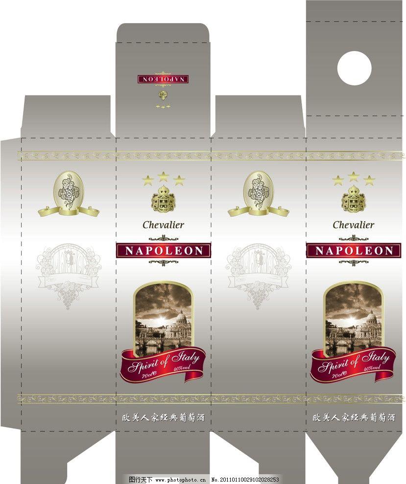 红酒包装设计 红酒 欧式 徽标 包装 设计 包装设计 广告设计 矢量 ai