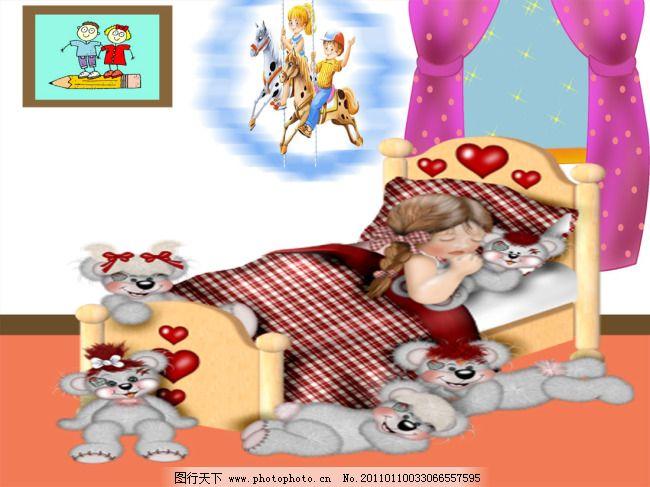 幼儿园素材 幼儿园素材免费下载 窗帘 卡通小朋友 幼儿园卡通 幼儿园