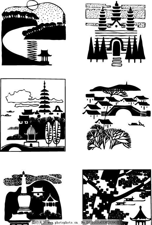 景区黑白装饰画 景区 黑白 装饰画 扫描自转矢量图素材 矢量素材 其