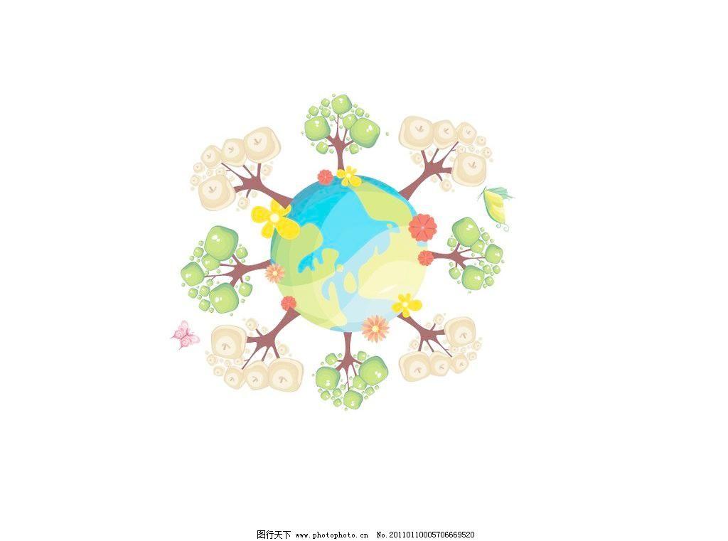 ai 地球 蝴蝶 花朵 其他 水果 自然 自然景观 水果树矢量素材 水果树