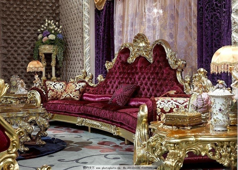 高档 艺术 欧式 家具 装饰图片