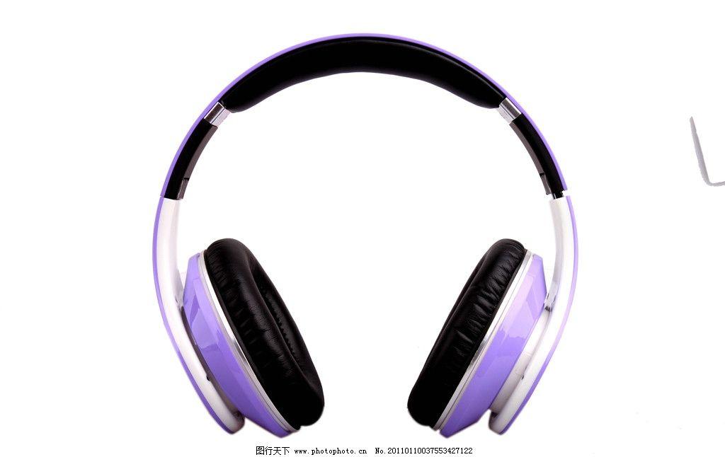 耳机 耳麦 音乐 听音乐 折叠耳机 流行 紫色 正面 电脑网络 生活百科