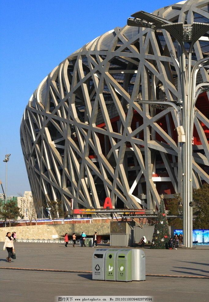 鸟巢外景 现代建筑设计 体育馆 运动场 北京奥运场馆 建筑摄影