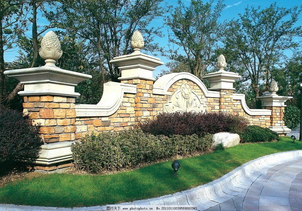 欧式景墙 欧式 景墙 矮墙 景观设计 入户 园林建筑 建筑园林 摄影 314