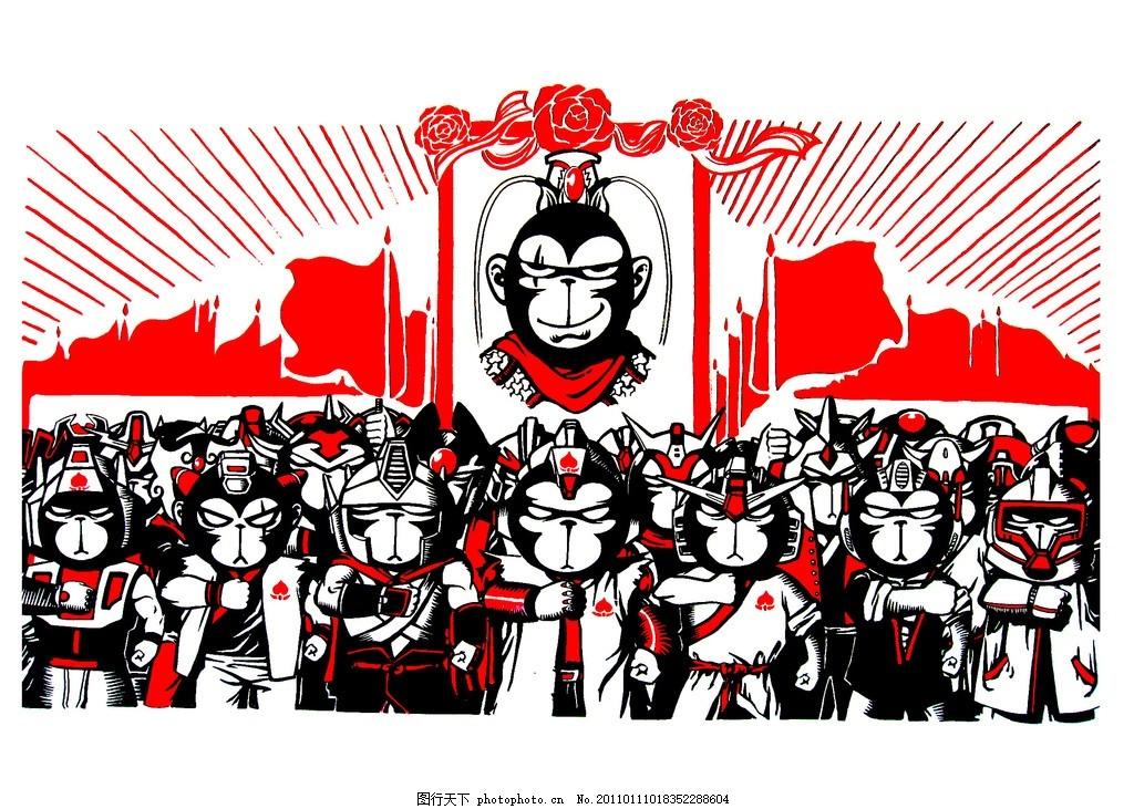 孙悟空 齐天大圣 动漫人物 动漫动画 设计 180dpi jpg