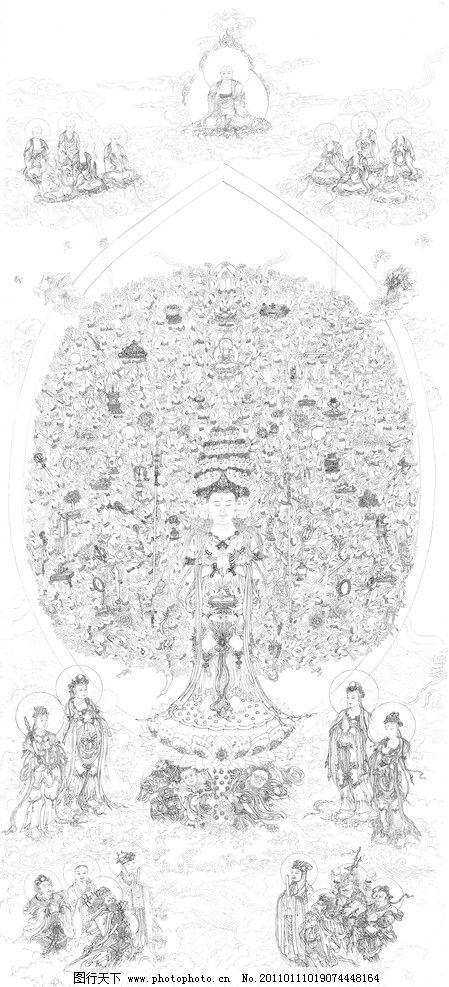工笔 千手千眼观音 白描稿 观世音 白描 手稿 黑白稿 观音菩萨 佛教