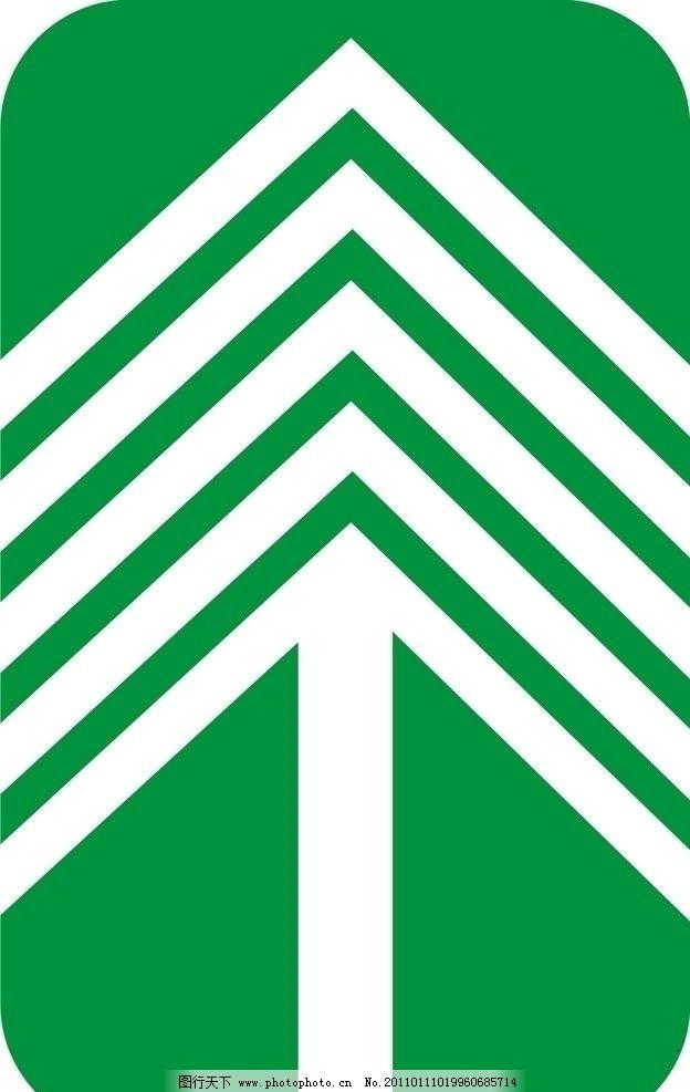 杭州华海木业 木业 企业logo标志 标识标志图标 矢量 cdr