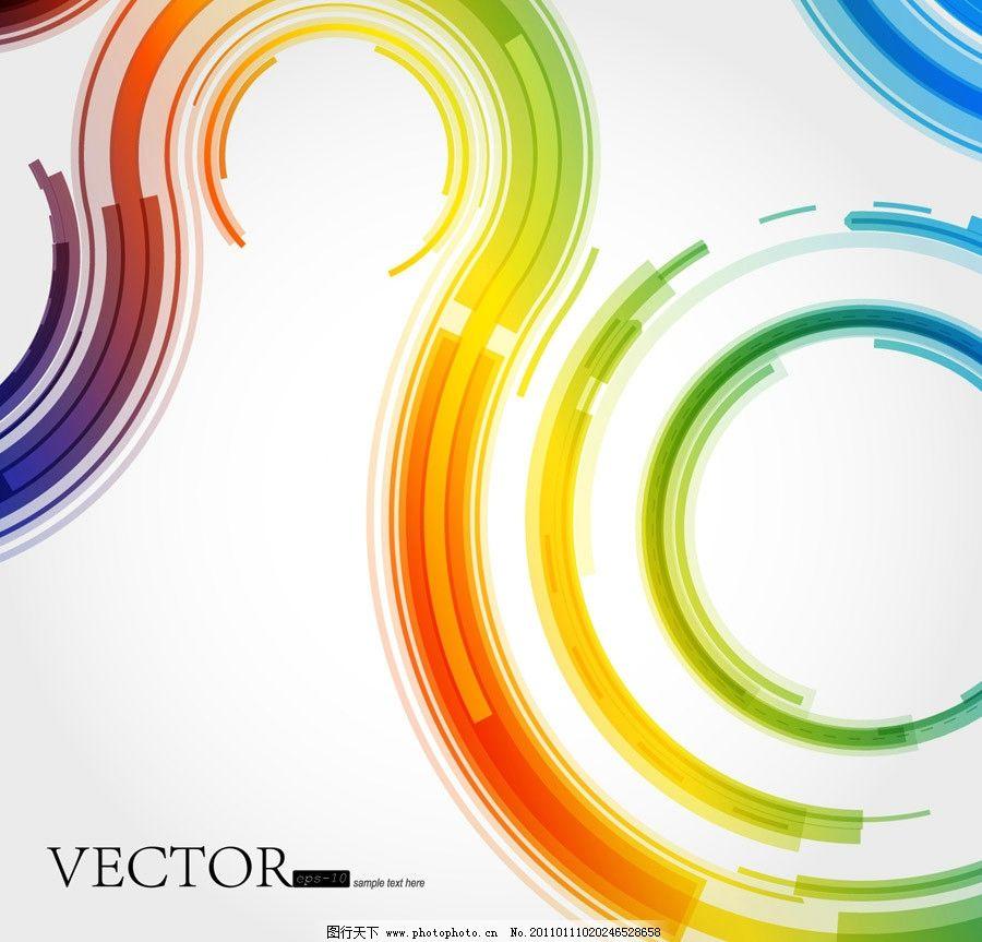 炫彩动感线条圈圈半圆商务科技背景图片