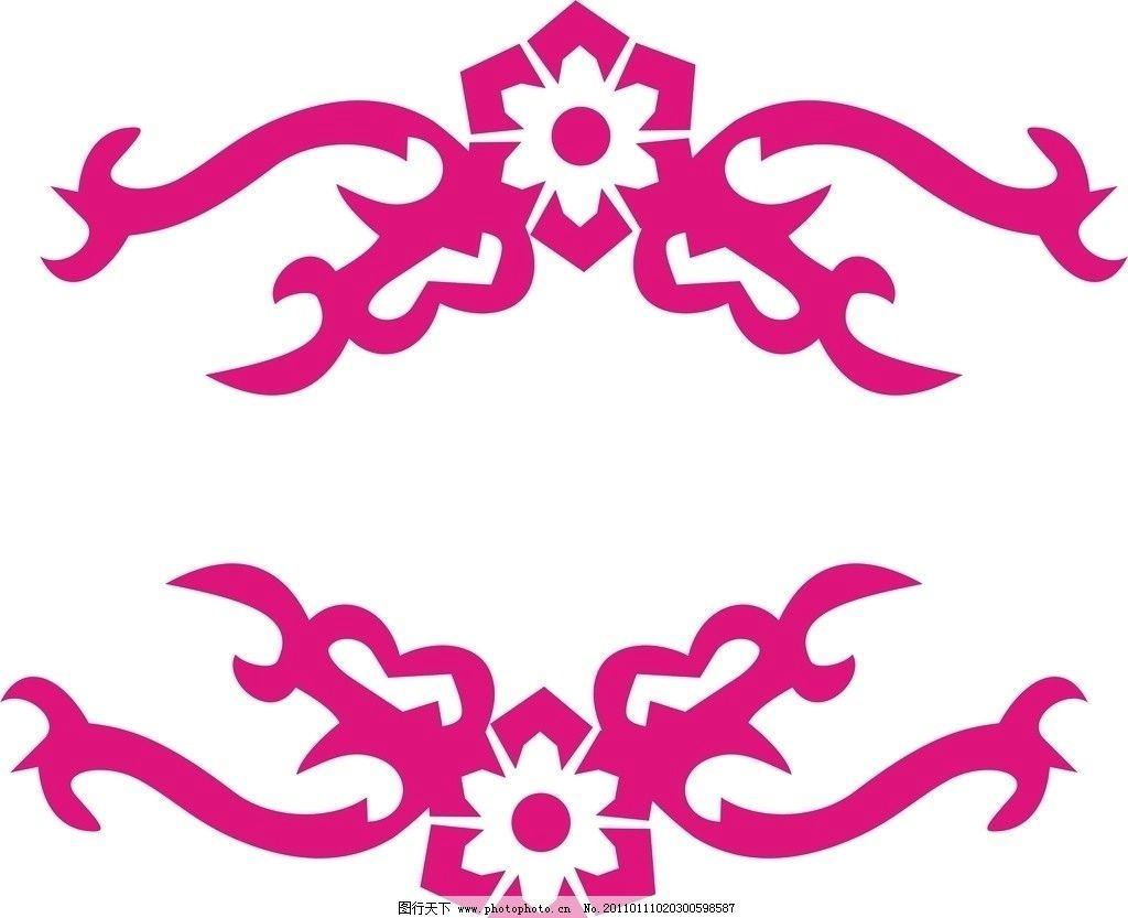 花纹素材 欧式花纹矢量图 花纹花边 底纹边框 矢量 cdr