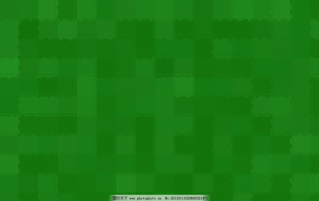 背景 壁纸 绿色 绿叶 树叶 植物 桌面 1024_646