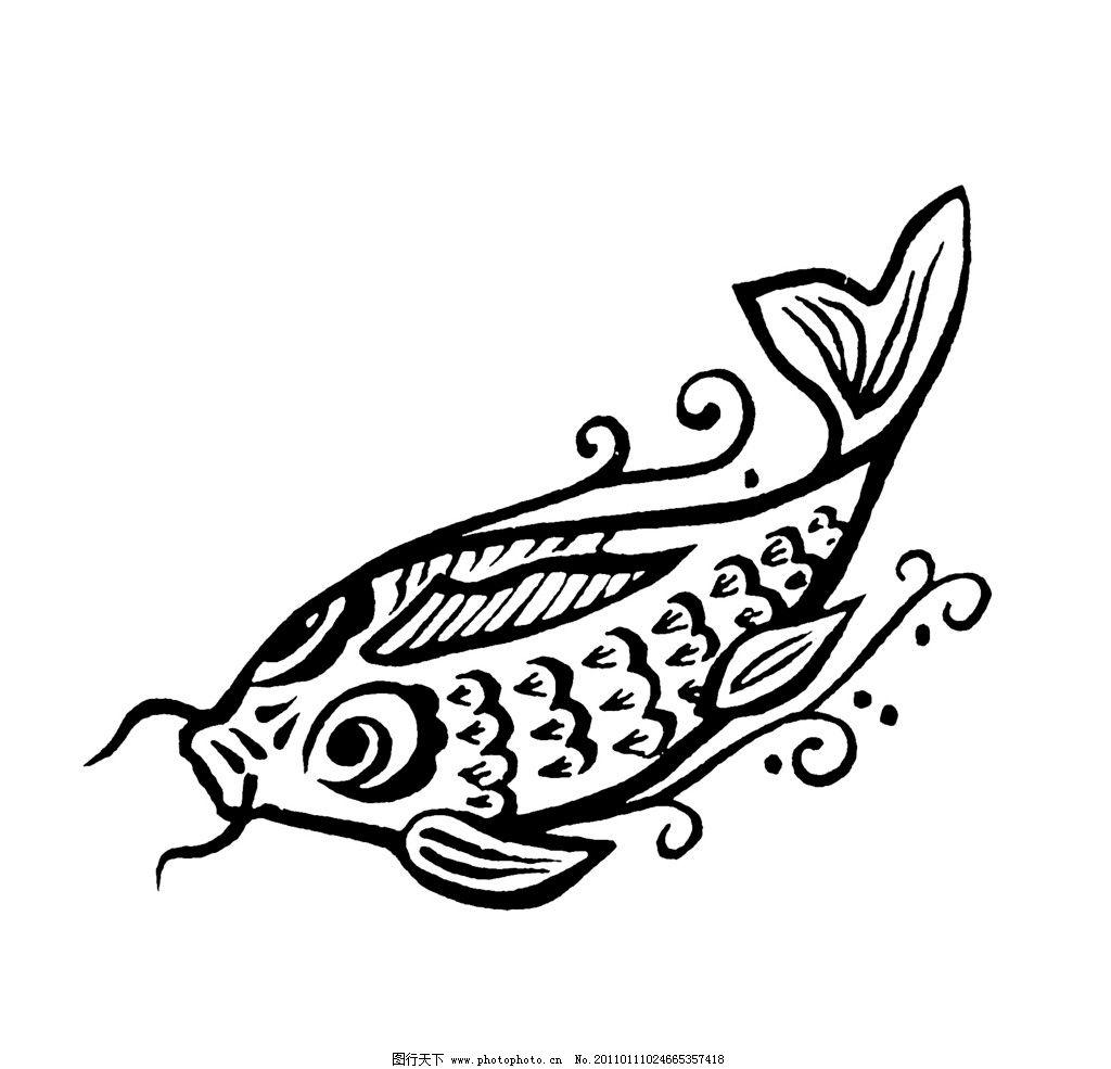鲤鱼 鱼 水波 黑白 线条画 抽象画 鱼类 生物世界 设计 800dpi jpg