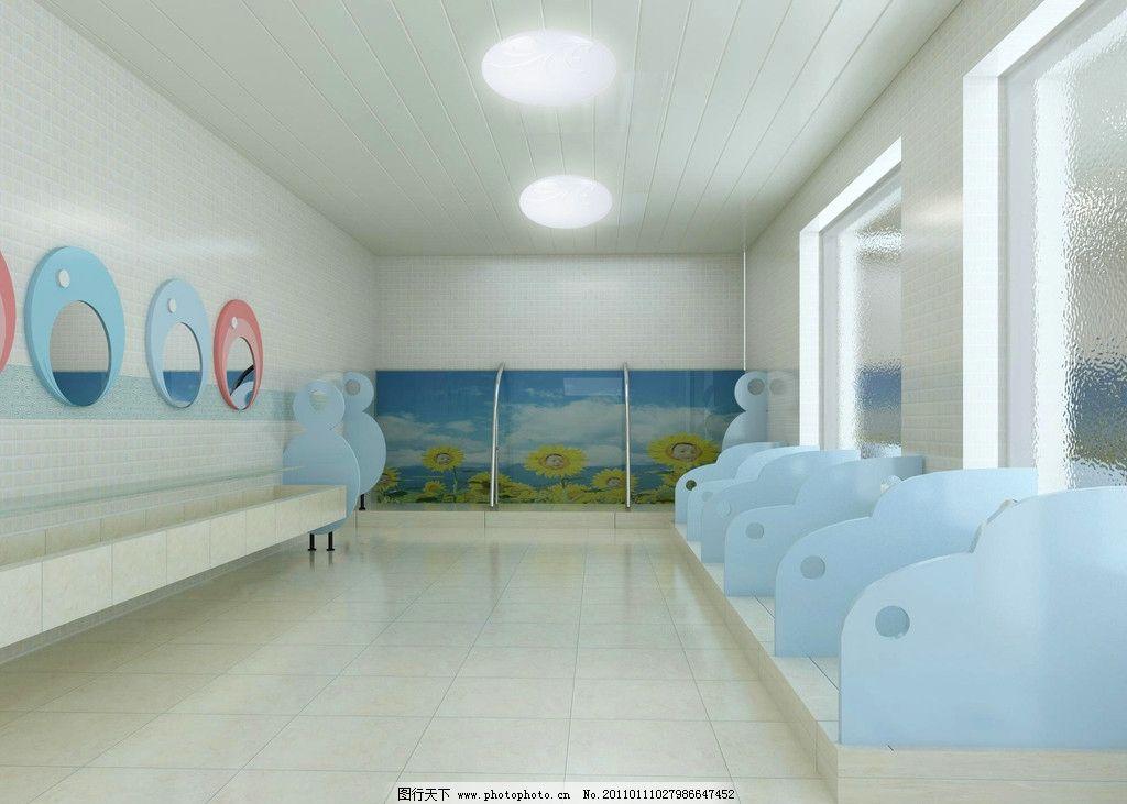 卫生间效果 小学 幼儿园 学校        效果        室内设计 环境设计