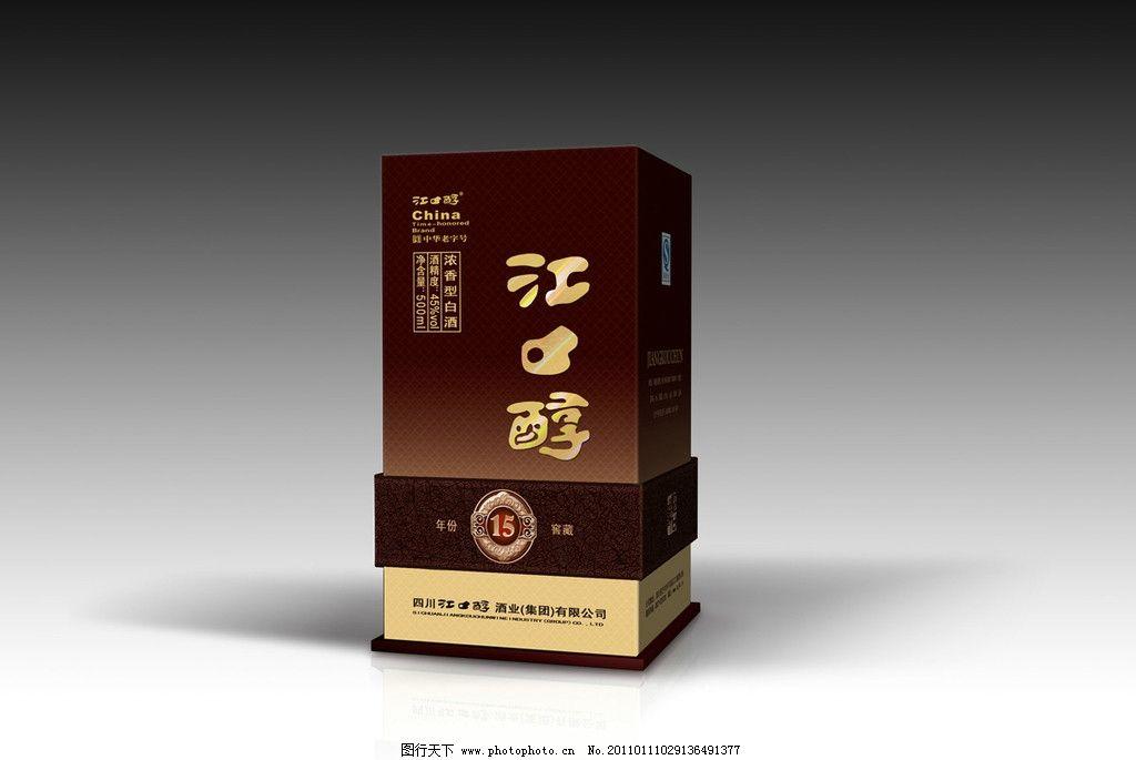 江口醇酒包装(展开图) 酒 白酒 金卡 精裱 礼盒 酒盒 花纹 包装设计