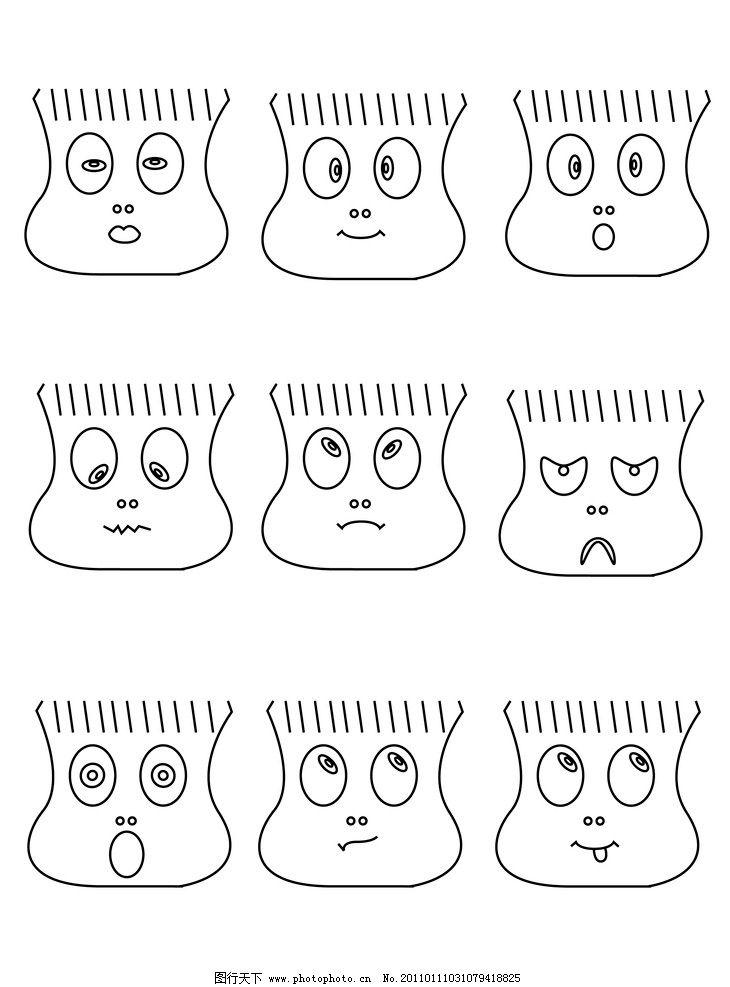 卡通表情 动画 人物 烧麦 可爱 其他设计 矢量