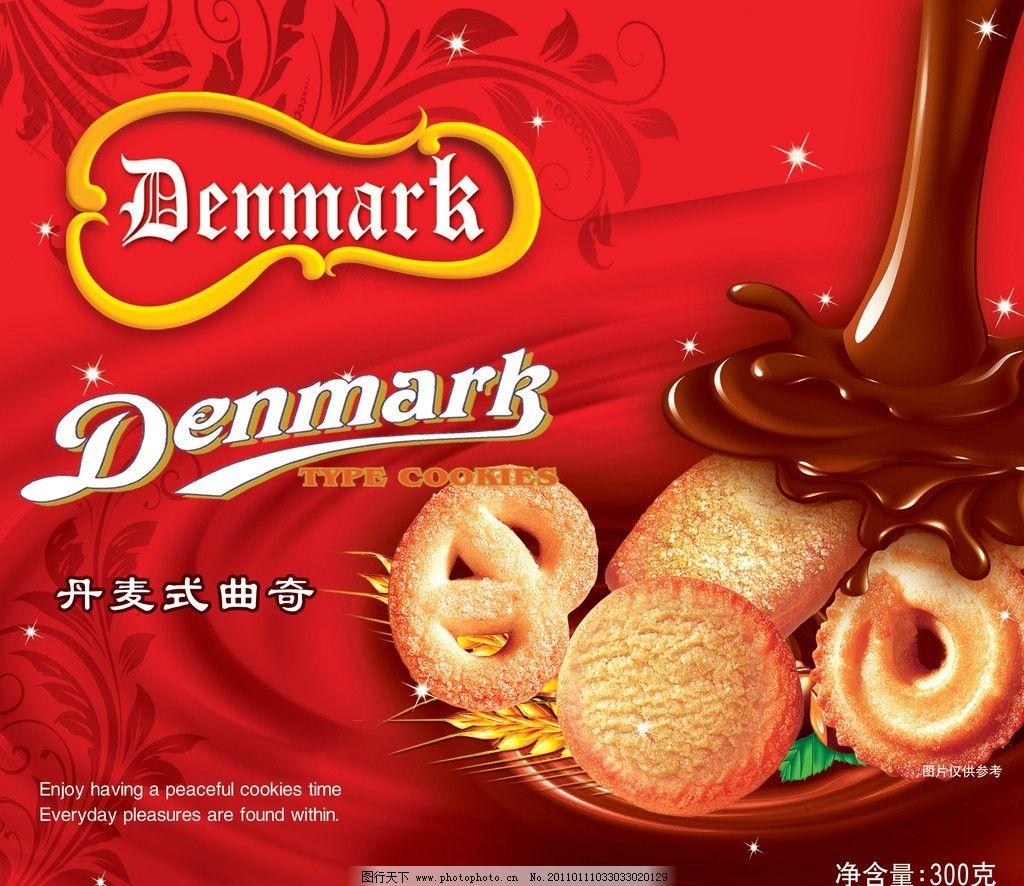 丹麦式曲奇 曲奇 饼干 年货 丹麦 巧克力 底纹 喜庆 花纹 psd分层素材